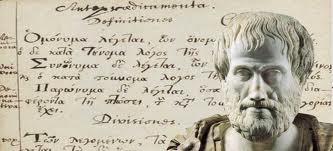 Αριστοτέλης1