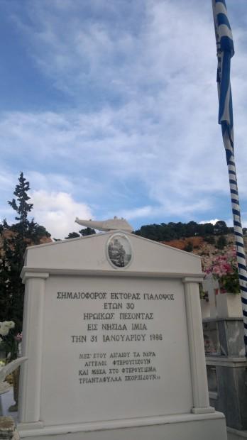 IMIA-GIALOPSOS