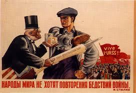 Ρωσικη_επανασταση1