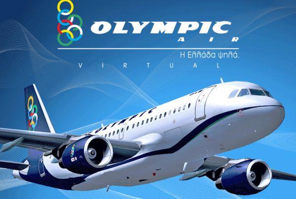 Ολυμπιακή