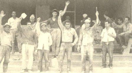 Η απεργία των οικοδόμων του '60