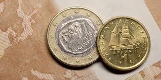 Δραχμή_Ευρώ