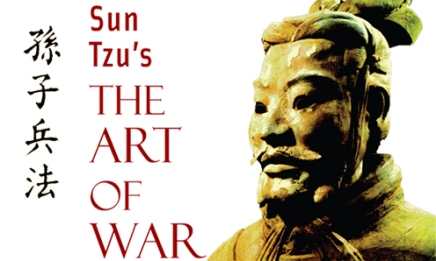 sun-tzu01