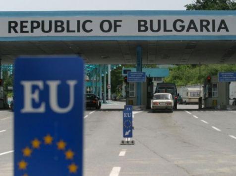 boulgaria2