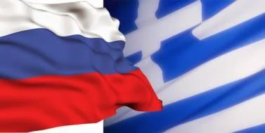 Greek-russian-Flag