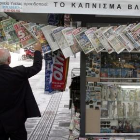 Εφημερίδες-περίπτερο-290x290