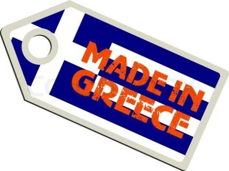 MADE-IN-GREECE-Εισαγωγές-Εξαγωγές