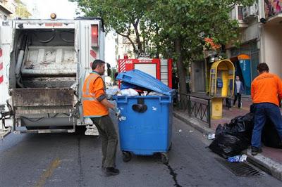 Αποτέλεσμα εικόνας για Σκουπιδιάρηδες